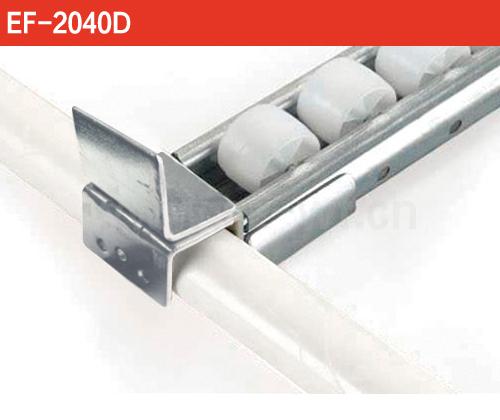 滚道连接件 EF-2040D