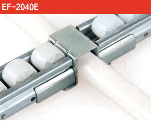 滚道连接件 EF-2040E