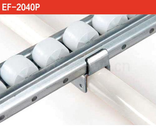 滚道连接件 EF-2040P