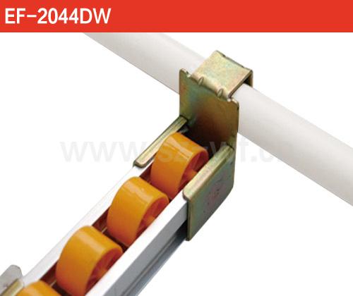 滚道连接件 EF-2044DW