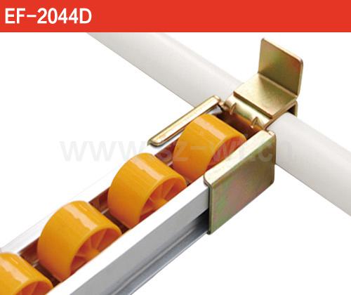滚道连接件 EF-2044D