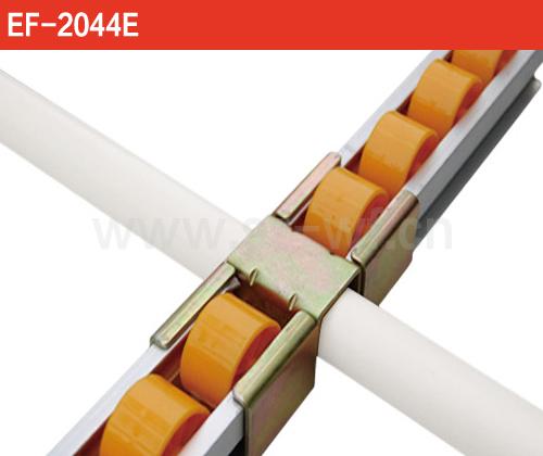 滚道连接件 EF-2044E